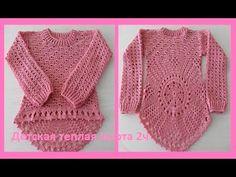 Детская теплая кофта крючком 2часть .Crochet baby ( бэби № 52) - YouTube