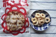 今日のおやつ:メイドイン金沢! hokkaのふわふわサクサクあられ「あまエビ ホッコメ」|ローカルニュース!(最新コネタ新聞)石川県 金沢市|「colocal コロカル」ローカルを学ぶ・暮らす・旅する