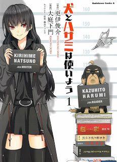 Inu+to+Hasami+wa+Tsukaiyou.jpg (231×320)