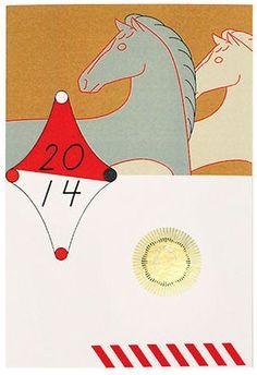 画像 Graphic Artwork, Poster Ads, Editorial Design, Cool Art, Banner, Greeting Cards, Kawaii, Shapes, Graphic Design