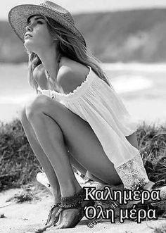 Daniel Lopes, Girl Photography, Good Morning, Daenerys Targaryen, Black And White, Fictional Characters, Women, Physical Intimacy, Feelings