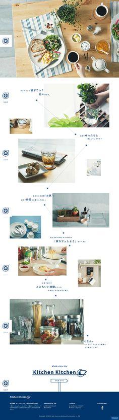Website Layout, Web Layout, Layout Design, Site Design, Book Design, Branding, Japan Design, Ui Web, Web Design Inspiration