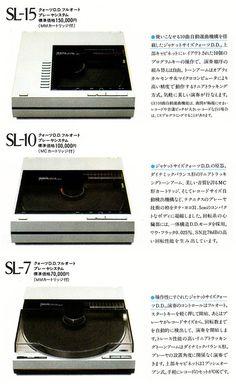 Technics SL-15 | SL-10 | SL-7 turntables Japanese advert