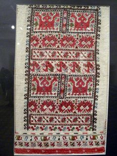 An embroidered sleeve of female chemise from Seslavtsi, Sofia disrict, 19th century