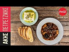 Beef and eggplant stew by the Greek chef Akis Petretzikis. Make easily and quickly this recipe for a beef stew in a delicious tomato sauce with eggplants! Greek Recipes, Raw Food Recipes, Eggplant Stew Recipe, Processed Sugar, Tomato Sauce, Cooking Time, Pork, Eggplants, Beef