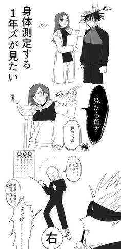 Manga Games, Cartoon, Anime, Twitter, Cartoon Movies, Anime Music, Cartoons, Animation, Comics And Cartoons