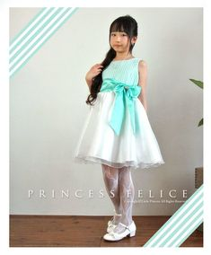 464057a31475c  楽天市場 子供ドレス 結婚式 バイカラーストライプドレス 120 130 140 150cm