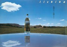 iichiko烧酒广告精选鉴赏/文案:没有地图,但有时间/ 30年,300张海报,玩一次极致文艺 @广告门