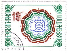 SO MUCH PILEUP: Philately Fridays: Bulgaria, 1988