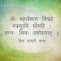 Bhim शिव कुमार bkp    Babu@-}-- Sanskrit Quotes, Sanskrit Mantra, Vedic Mantras, Hindu Mantras, Live And Learn Quotes, Mahakal Shiva, Lord Shiva, All Mantra, Sanskrit Language