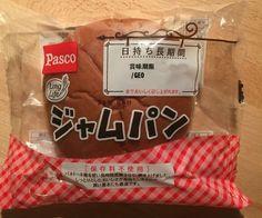 Great Japanese Bread, Strawberry Jam Pan, Pasco, 1 pc, Long Life Series, ,