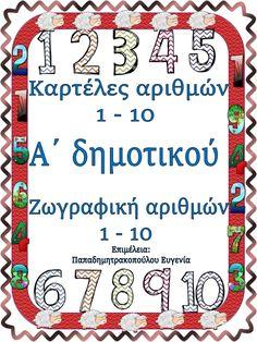 Kids Corner, Special Education, Mathematics, Fails, Activities For Kids, Parenting, Teaching, School, Math