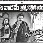 Baadshah Nizam & Hyderabad Theaters | Info Online Pages