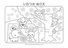 Fluffy Clouds Coloring Pages Kawaii Craft Ideas Pinterest