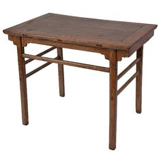 Rare and Early Ming Dynasty 16th Century Huanghuali Wine Table