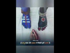 Karpur Gouram karunavtaram🙏🙏🙏🙏 - YouTube Videos, Youtube, Youtubers, Youtube Movies