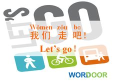 Wordoor Chinese - Useful daily Chinese sentences # Let's go!
