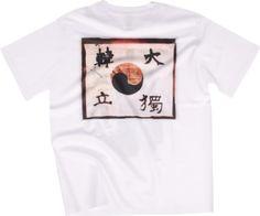 일본불매운동 나라사랑티셔츠 3 제작사례 - 특별한 날엔 캔버스티 - 단독  #일본불매운동 #태극기 #혈서 #혈서태극기 #안중근 #노노재팬 #캔버스티 Mens Tops, T Shirt, Fashion, Supreme T Shirt, Moda, Tee Shirt, Fashion Styles, Fashion Illustrations, Tee