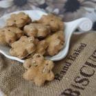Brie's sunny day sunflower dog treats recipe - All recipes UK