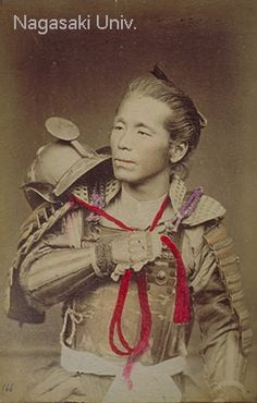 Japanese old photograph in Bakumatsu-Meiji Period  ~Repinned Via Judy Splawn