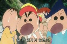 하트방귀 뿡♥ : 네이버 블로그 Crayon Shin Chan, Funny Moments, Funny Jokes, Mickey Mouse, Animation, Entertaining, Humor, Disney Characters, Drawings