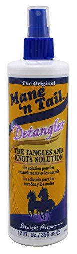 Mane 'n Tail Detangler helps to eliminate tangles and knots