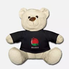 Masaya Ako - Ich bin happy - Filipino - blau Teddy Bear ✓ Unlimited options to combine colours, sizes & styles ✓ Discover Teddy Bear Toys by international designers now! Happy Campers, T Shirt Designs, Teddy Bear Toys, Happy Hanukkah, Backrest Pillow, Daddy, Retro, Custom Clothes, Rugby