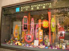 kinokuniya bookstore, NYC