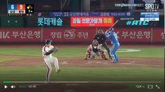 2017.04.14 롯데 자이언츠, 통산 5번째 팀 2,000승 달성 영상