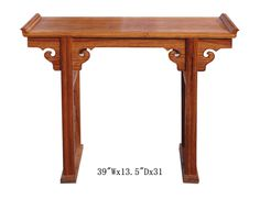 Chinese Ming Style HuangHuaLi Carving Double Sides Altar Table - Golden Lotus Antiques