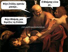 Funny Stuff, Ancient Memes, Feminism, Greek, Jokes, Lol, Humor, Movie Posters, Humour