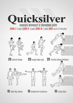 Quicksliver workout
