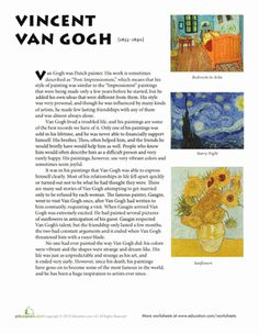 Middle School Art History Worksheets: Van Gogh