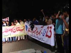 Punjab University Islami Jameat Talba Torch Rally On 23 March