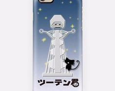 【受注生産】iPhone&スマホ各種ケース ツーテン君と黒猫◆夜空