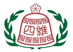 花蓮縣私立四維高級中學