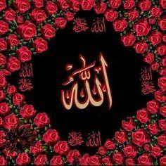 Allah Wallpaper, Islamic Images, Islam Muslim, Imam Ali, Flower Wallpaper, Quran, Emoji, Diy Crafts, Neon Signs