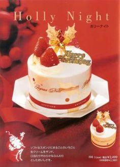 Japanese Christmas Cake Sweetens Up the Season