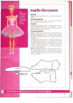 Bodice barbie pattern