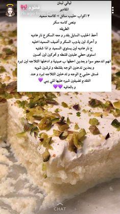Fun Baking Recipes, Sweets Recipes, Coffee Recipes, Cooking Recipes, Tunnocks Tea Cakes, Ramadan Desserts, Cookout Food, Food Garnishes, Food Test
