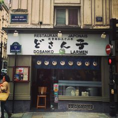 Jap Donsoko Adresse : 40 Rue Sainte-Anne, 75002 Paris