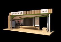 Bike Shelter, Bus Shelters, Urban Furniture, Street Furniture, Urban Design Concept, Modern Design, Bus Stop Design, Bus City, Portable Shelter
