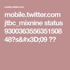 mobile.twitter.com jtbc_mixnine status 930036355635150848?s=09 可惜
