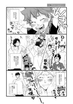 (1) 【HQ!!】ちびひな!05(終) - ヒロイ - pixiv