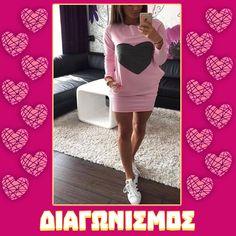 Κερδίστε το χειροποίητο μπλουζοφόρεμα με την καρδιά - https://www.saveandwin.gr/diagonismoi-sw/kerdiste-to-xeiropoiito-blouzoforema-me-tin-kardia/