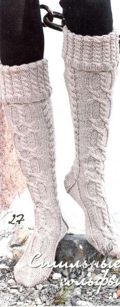 INSTANT DOWNLOAD PDF Vintage Knitting Pattern Aran Socks ...