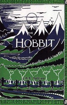 the hobbit (1991) ...