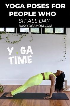 These yoga poses are great for helping to alleviate tight hips and back pain for people who sit for extended periods of time throughout the day. Plus, they are accessible for beginners and seasoned yogis!