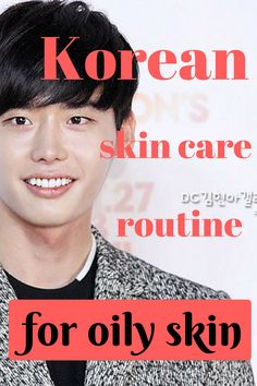 Beauty expert Amy Cheong explains how to create a korean skin care routine for oily skin. Her step-by-step guide to buying and using korean skin care products is a great starting point for new asian beauty lovers! Visit www.LadyQs.com for more articles on Korean skin care.