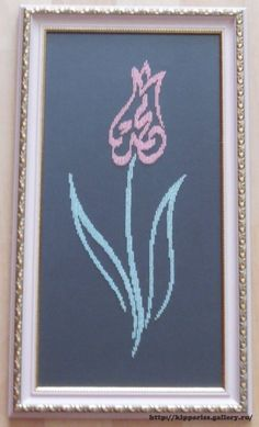 Gallery.ru / Mohamed - Работы по моим схемам - kippariss